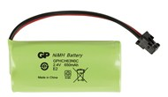 Uniden Cordless Phone Battery 2.4V Ni-MH 650mAh CTB97 / BT652 - 65AAAH2BMS