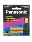 Panasonic Cordless Phone battery Ni-MH 1.2V 650mAH - AAA 2 Pack