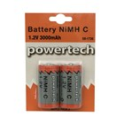 3000mAH Ni-MH C Rechargeable Nipple Cap Battery