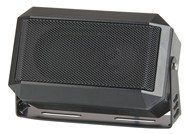 Rectangular Communication Speaker