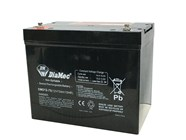 12V 75Ah AGM Deep Cycle Battery