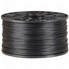 1.75mm Black 3D Filament ABS - 1kg