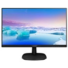 Philips 21.5 Inch LED 1080P Surveillance Monitor