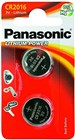 Panasonic CR2016 Lithium Batteries, Pack of 2