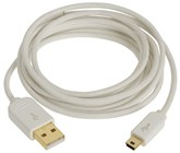 High Quality USB A Male to USB Mini B Male Cable - 2m