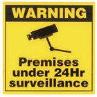 Surveillance Warning Sign 300 x 300mm