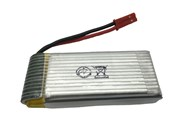 Spare Li-ion Battery to suit GT-4150/GT4160