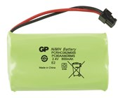2.4V Ni-MH 800mAH - 80AAM2BMS Replacement Battery for Uniden Phones